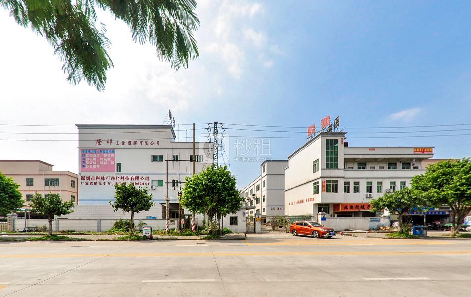 莊村工業區