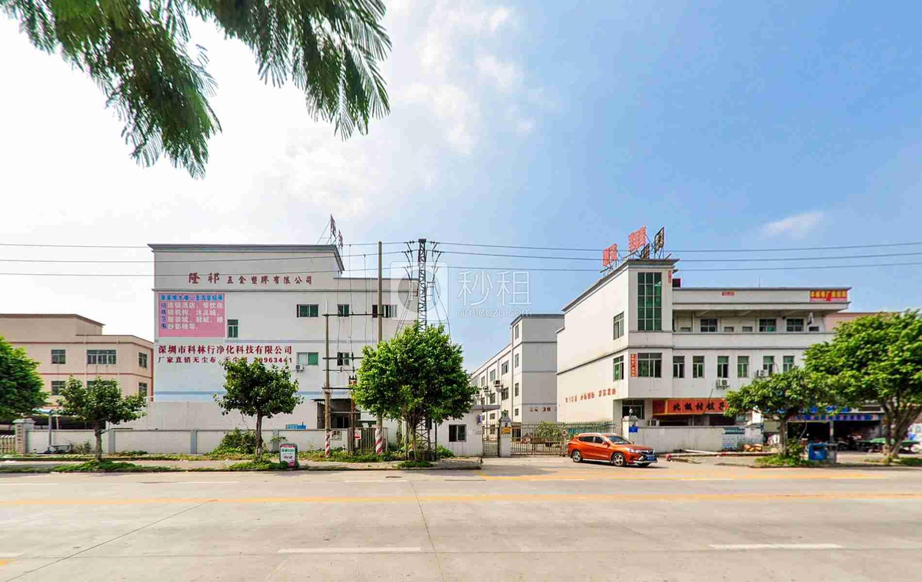 庄村工业区
