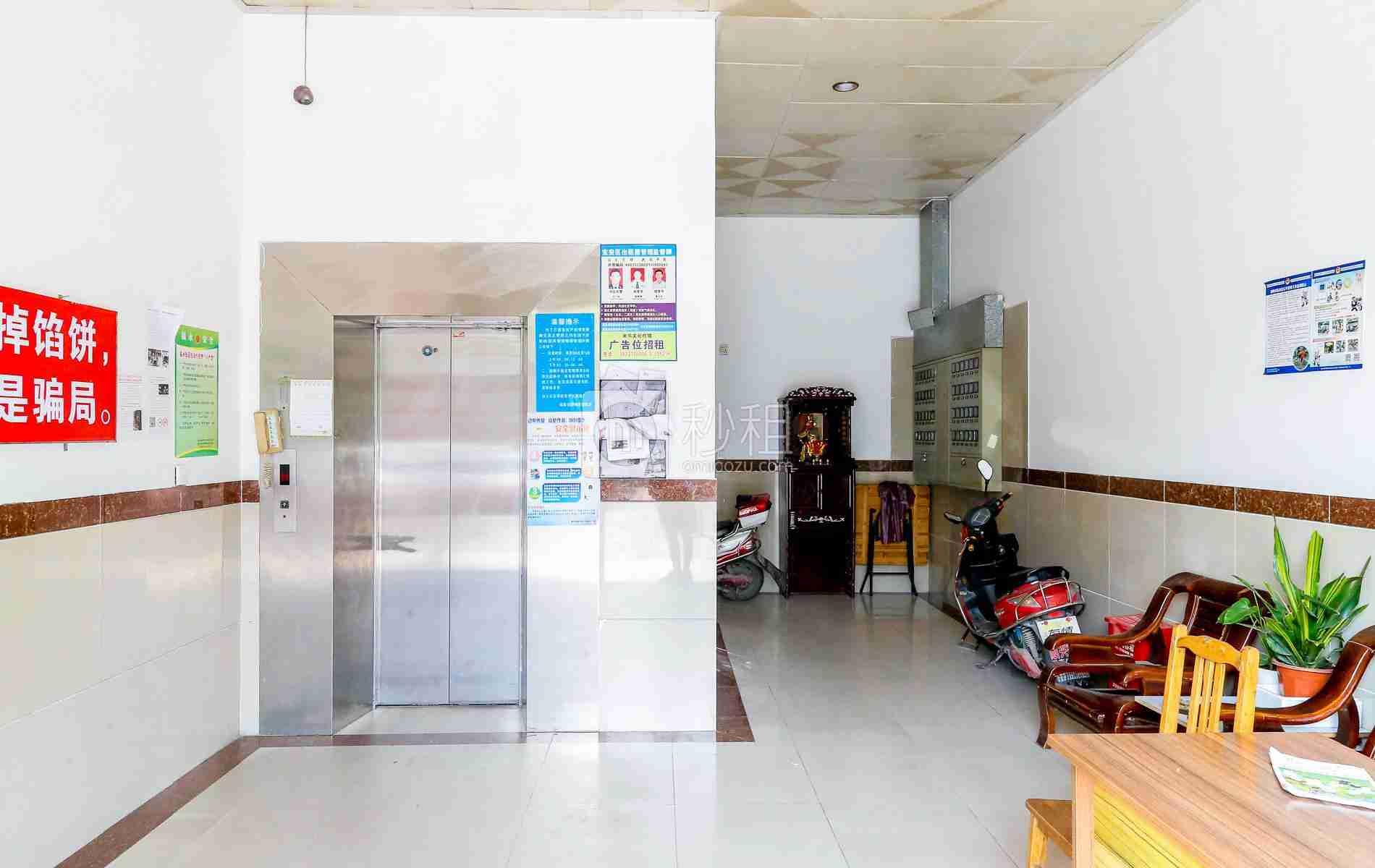 福馨商务中心写字楼出租/招租/租赁,福馨商务中心办公室出租/招租/租赁
