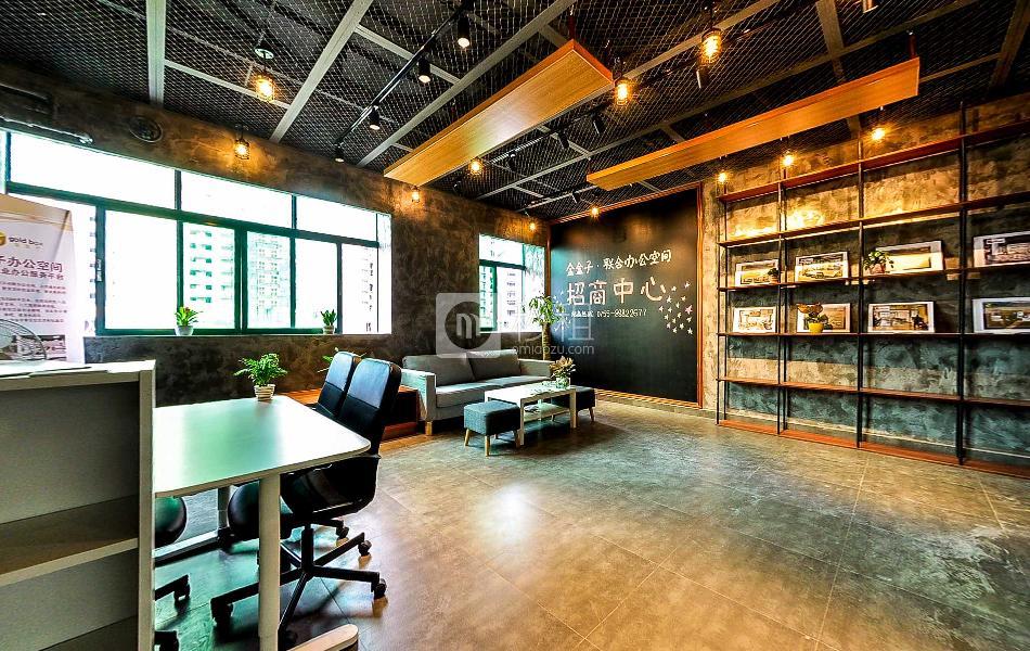 金盒子联合办公空间