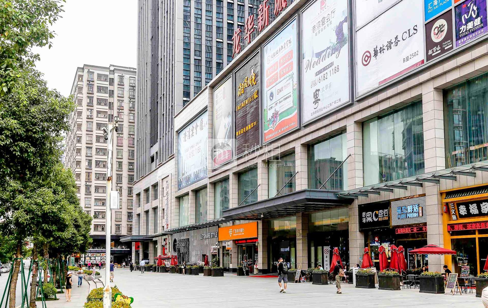 汇海广场写字楼出租/招租/租赁,汇海广场办公室出租/招租/租赁