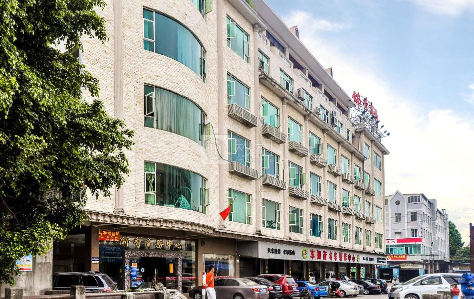 锦秀商务中心