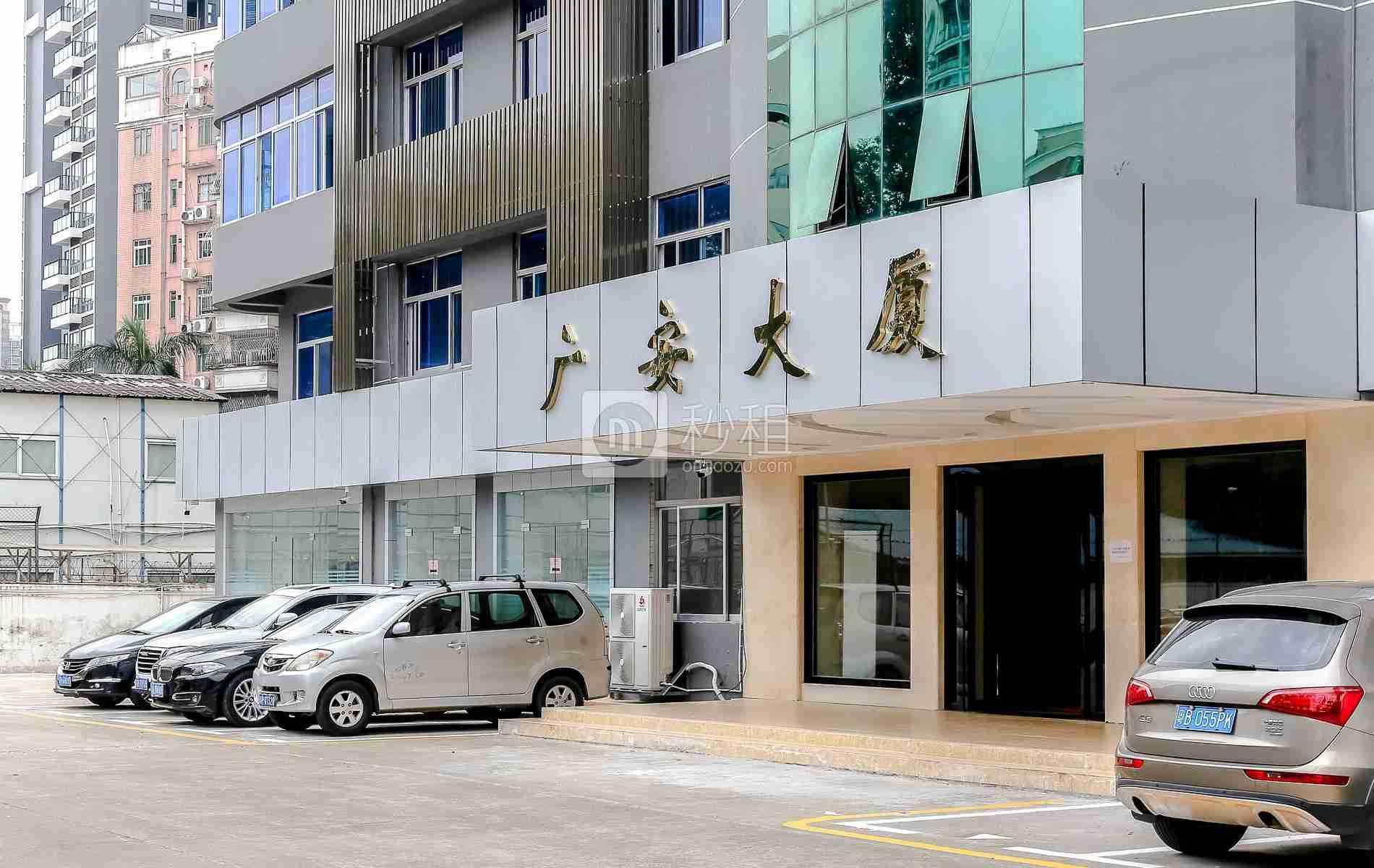 广安大厦写字楼出租/招租/租赁,广安大厦办公室出租/招租/租赁