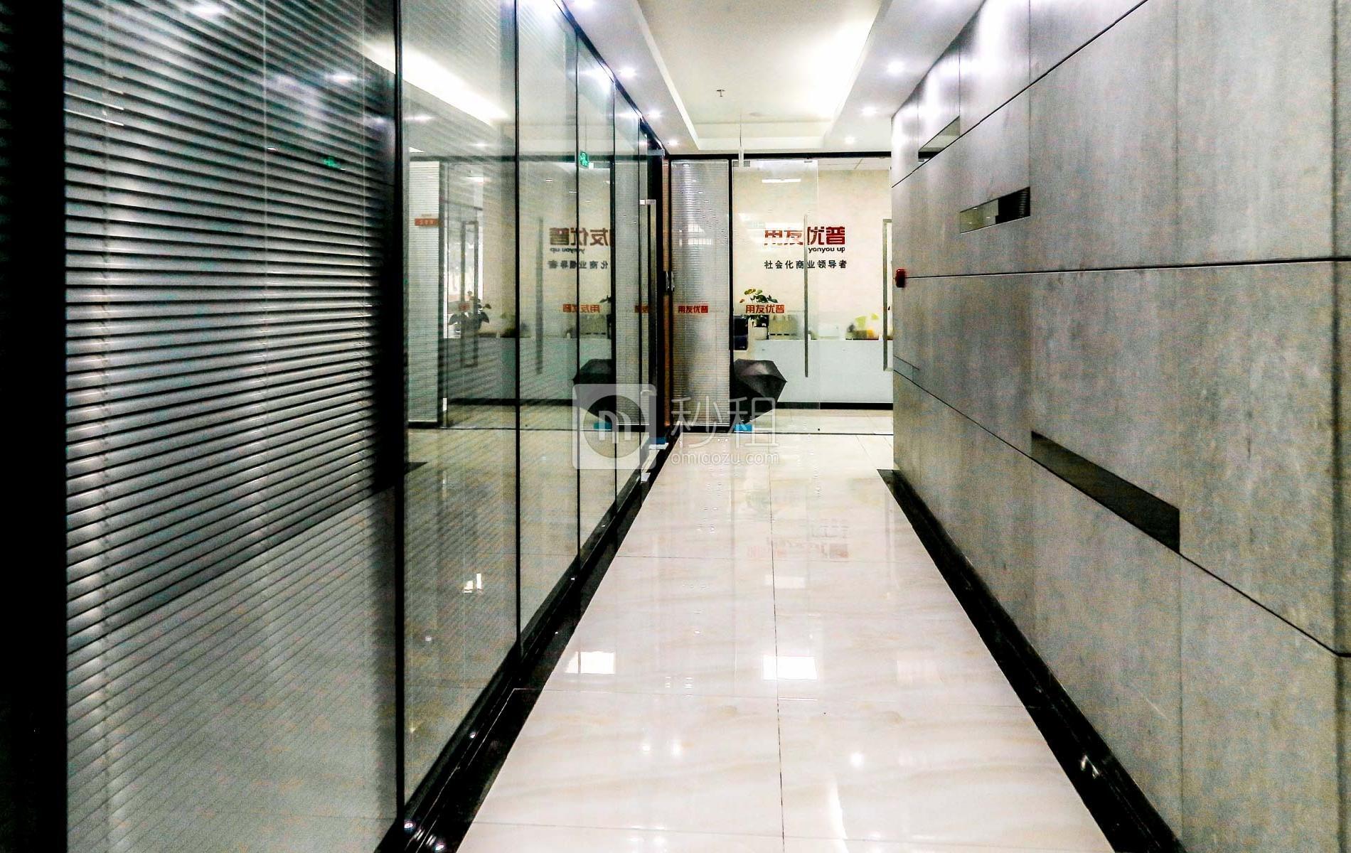 环球数码大厦写字楼出租/招租/租赁,环球数码大厦办公室出租/招租/租赁