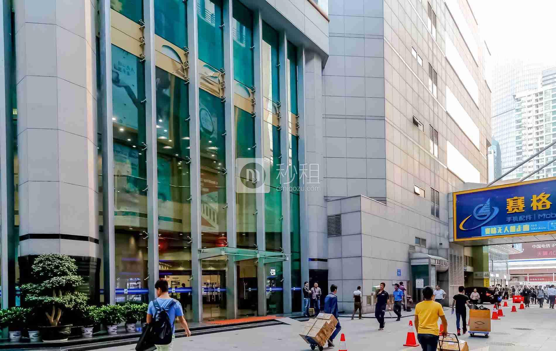 赛格广场写字楼出租/招租/租赁,赛格广场办公室出租/招租/租赁
