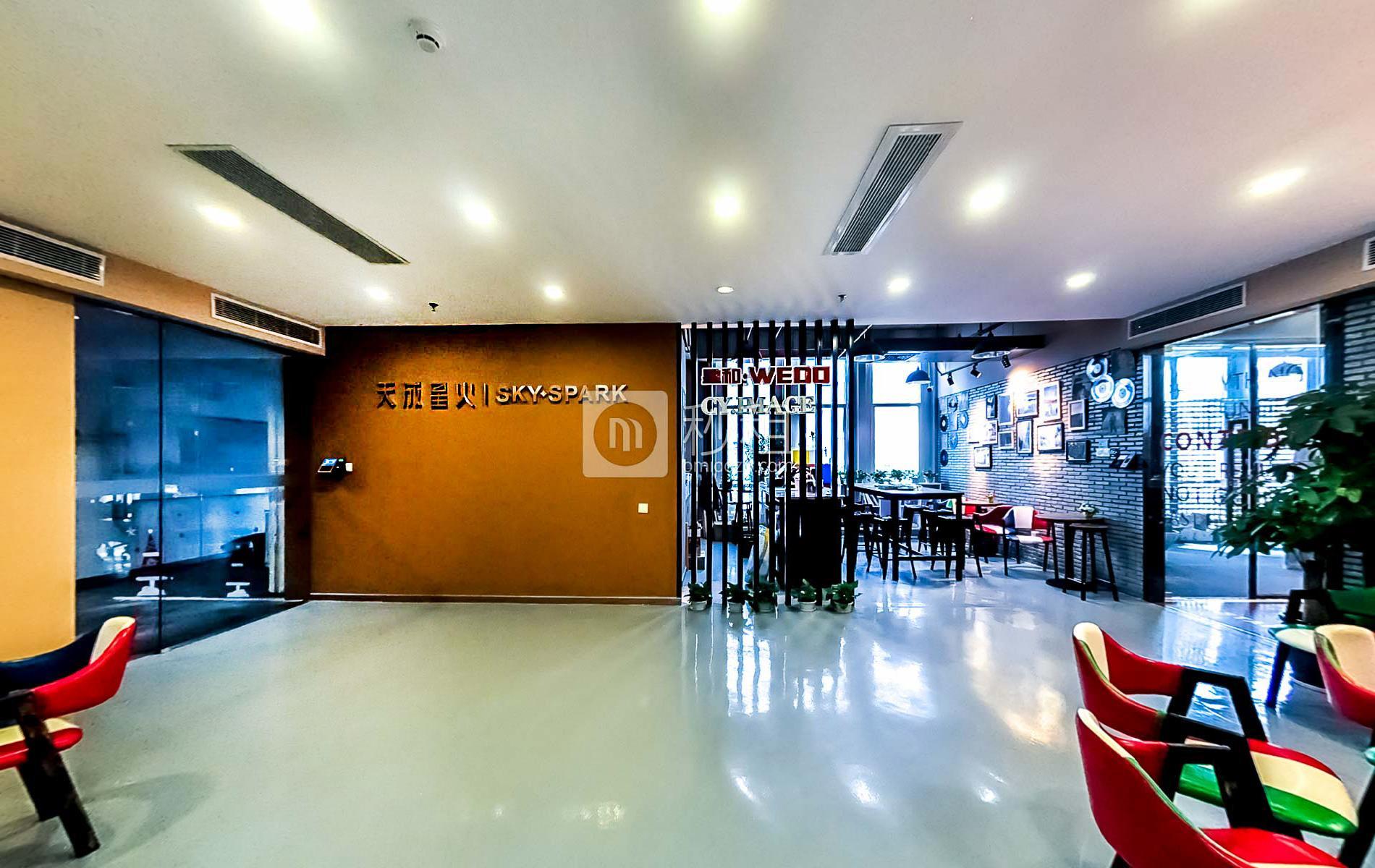 Wedo联合创业社-深圳湾社区