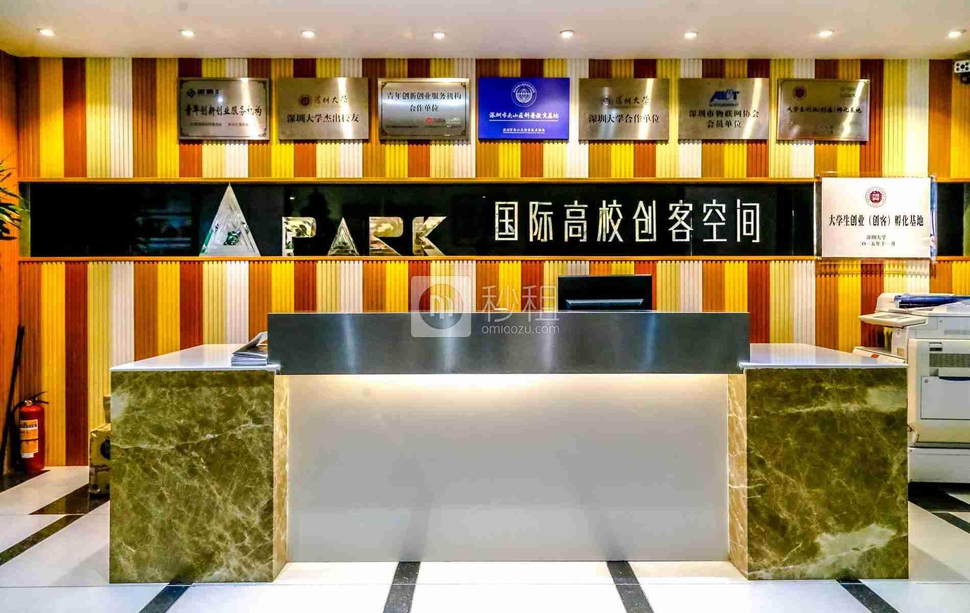 旺棠大厦-A  PARK