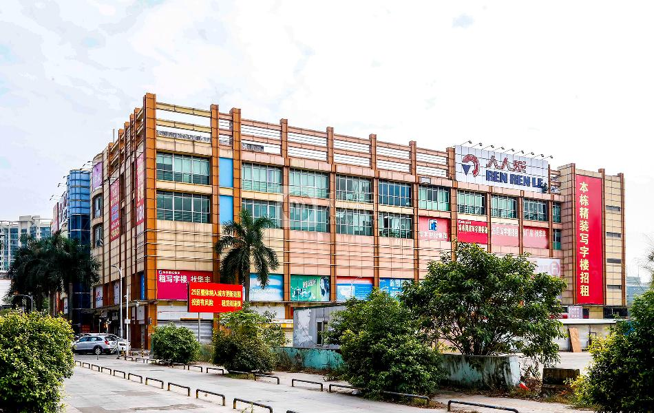 华丰商贸城