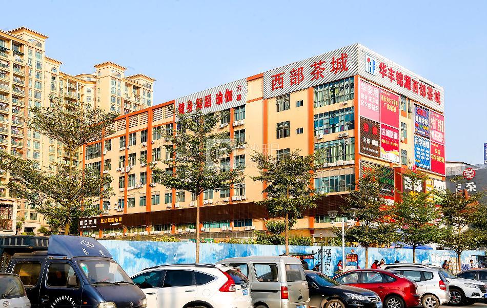华丰锦源商务大厦