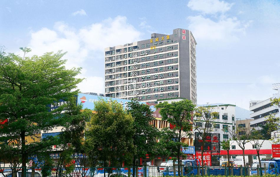 金威大厦(龙华)