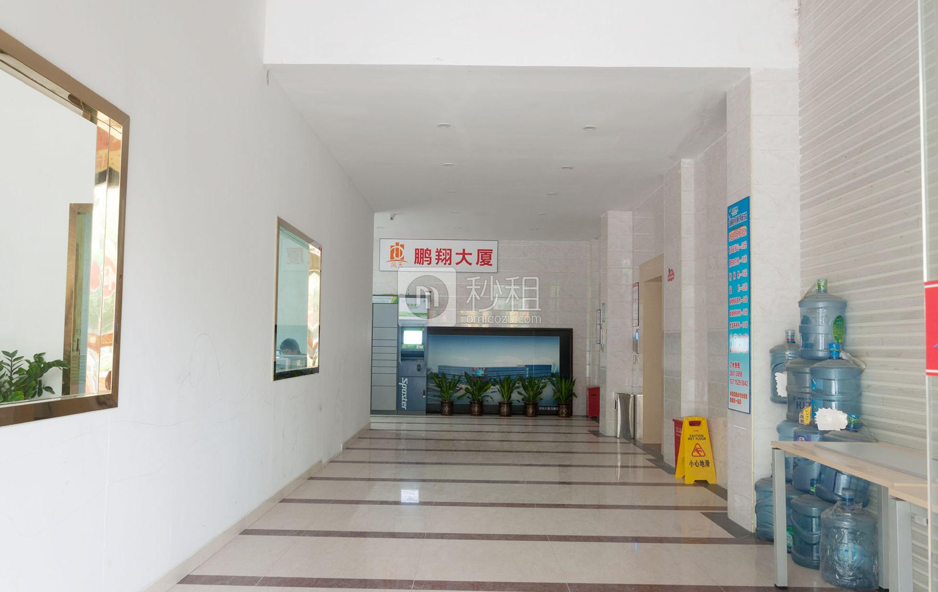 鹏翔大厦写字楼出租/招租/租赁,鹏翔大厦办公室出租/招租/租赁
