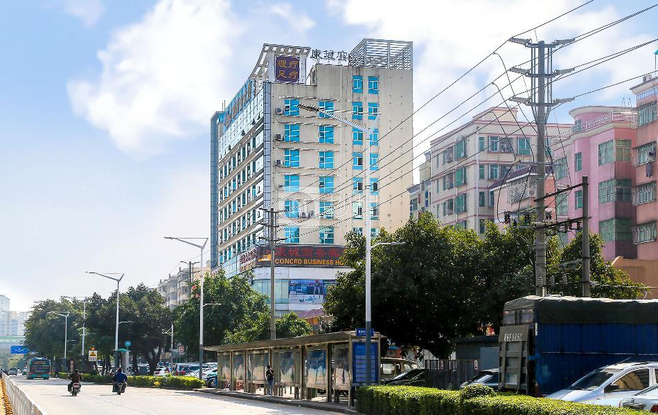 亿康商业大厦
