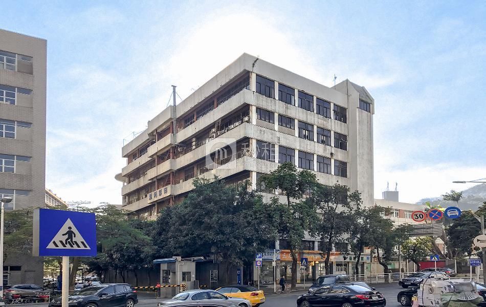 蛇口网谷-侨联工业大厦