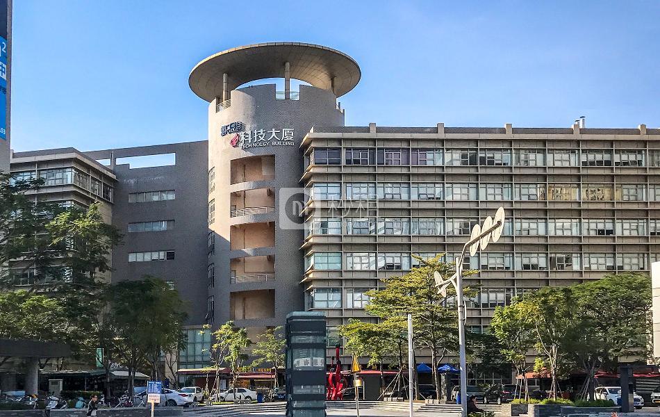 蛇口网谷-科技大厦