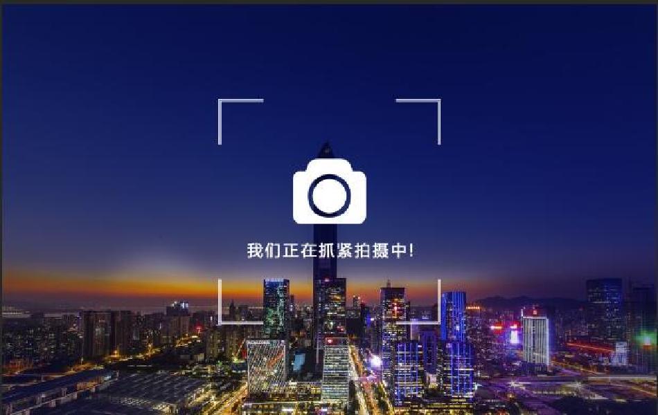 临江商务中心