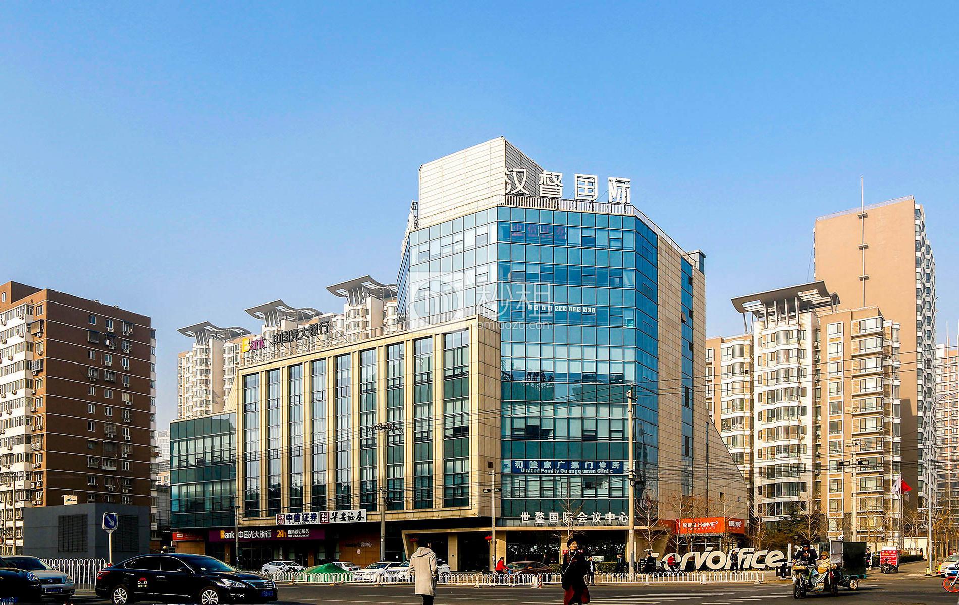 汉督国际大厦