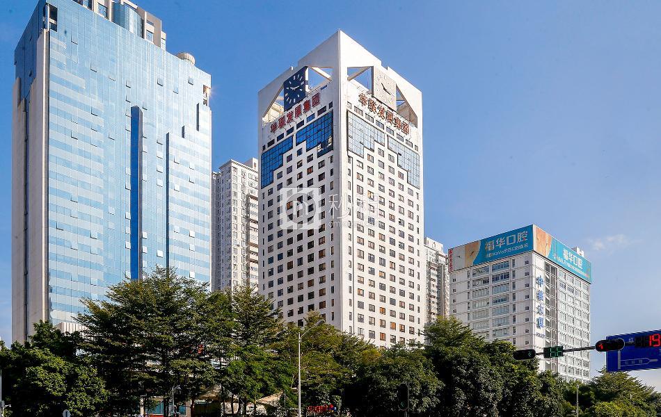 华联大厦(福田)