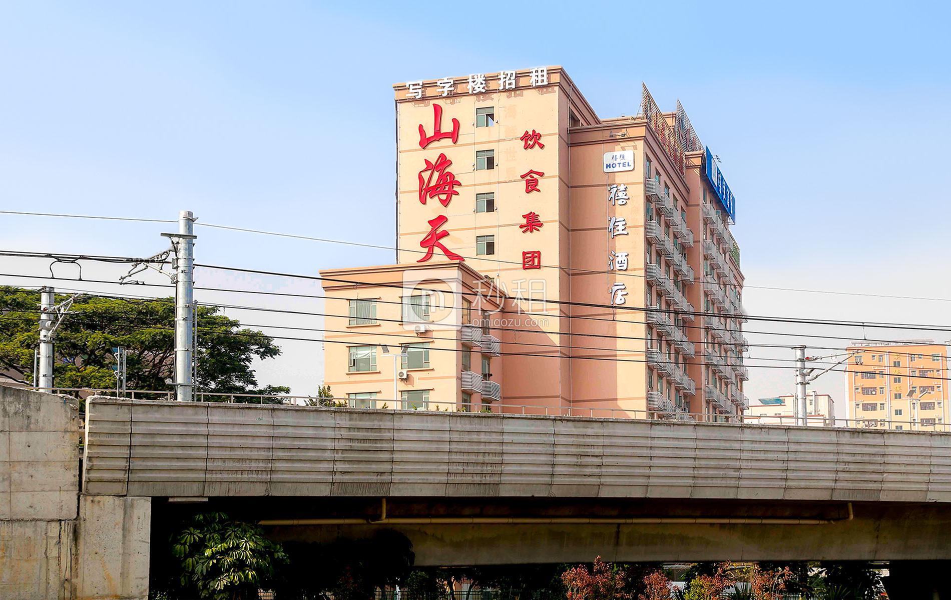 世峰大厦写字楼出租/招租/租赁,世峰大厦办公室出租/招租/租赁