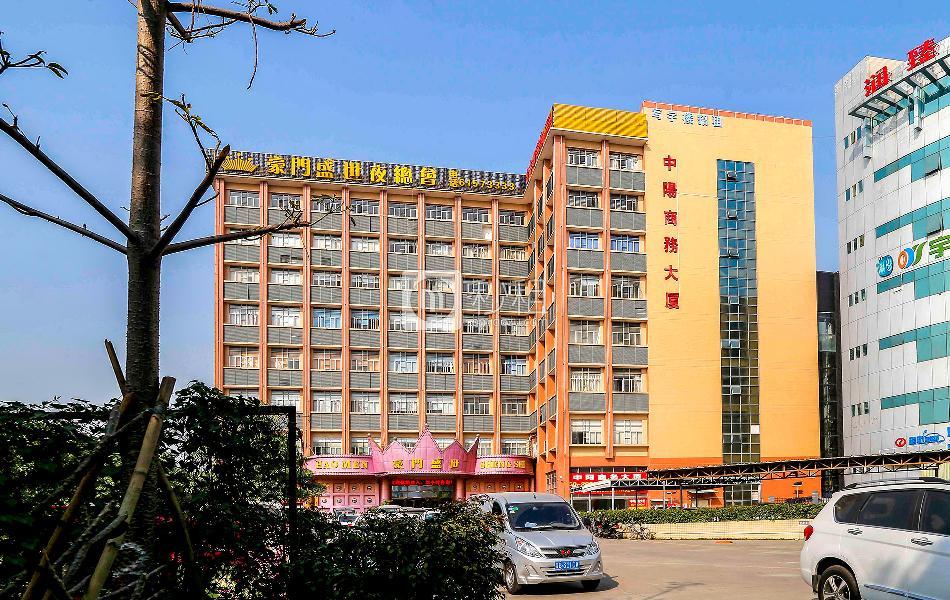 中陽商務大廈