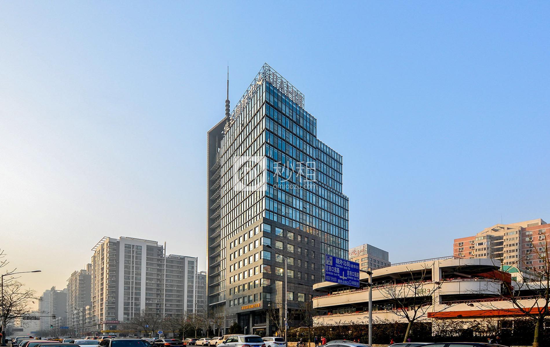 佳汇国际中心