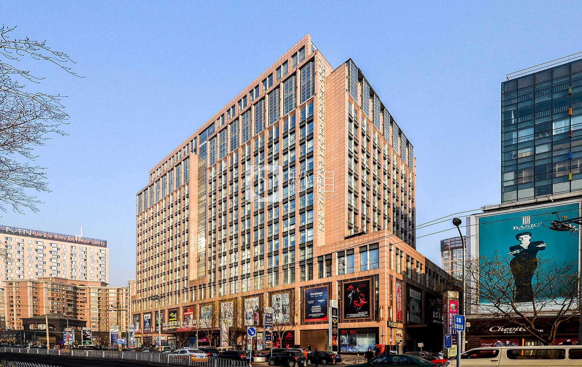 日坛国际贸易中心