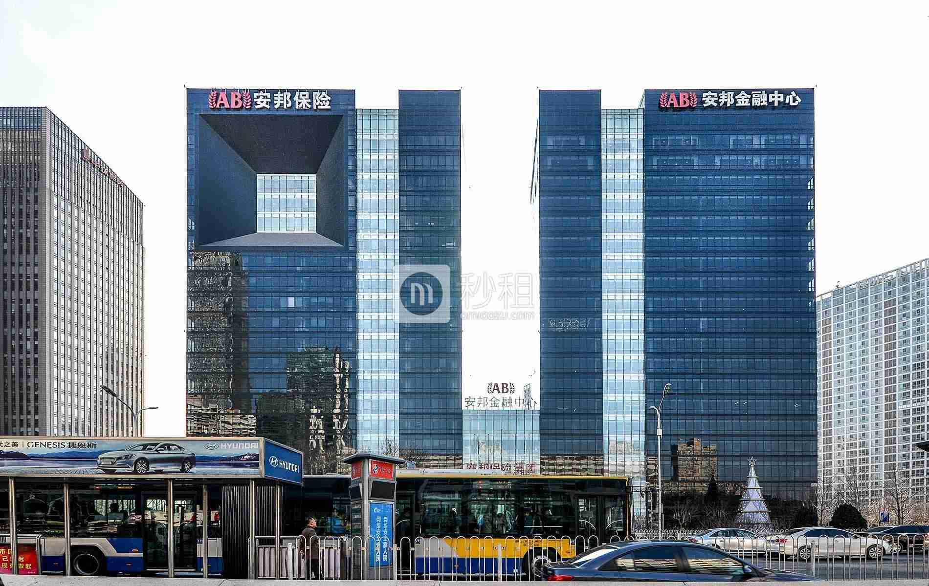 安邦金融中心写字楼出租/招租/租赁,安邦金融中心办公室出租/招租/租赁