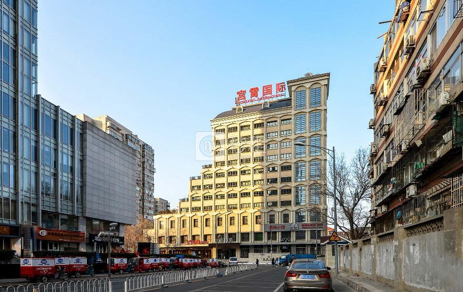 宫霄国际中心