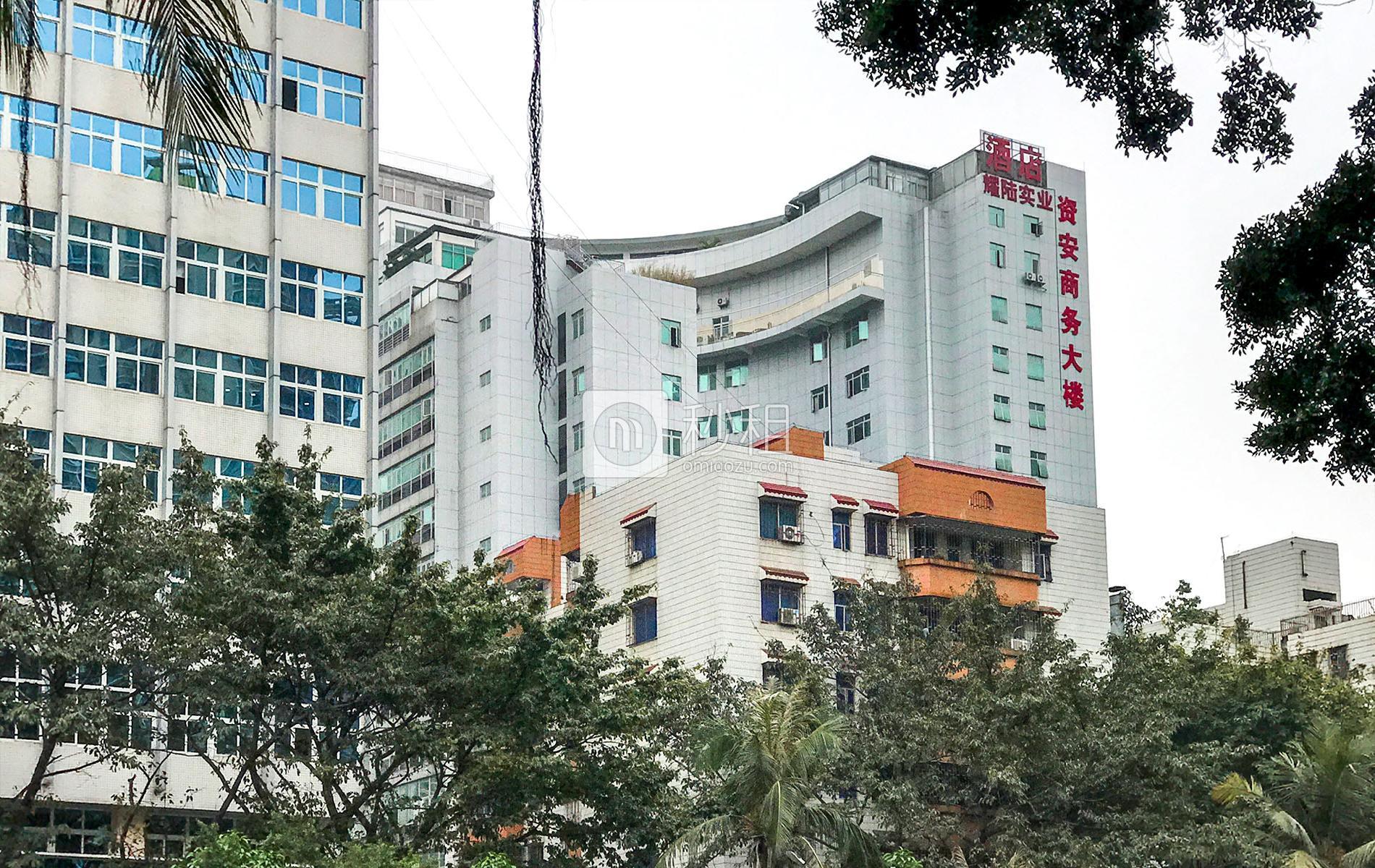 资安商务大楼
