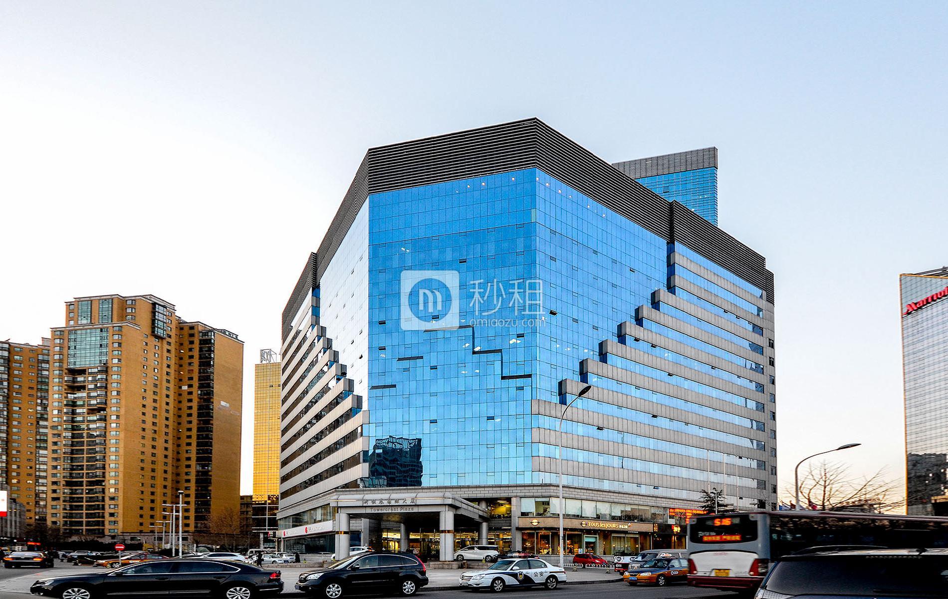 新恒基国际大厦