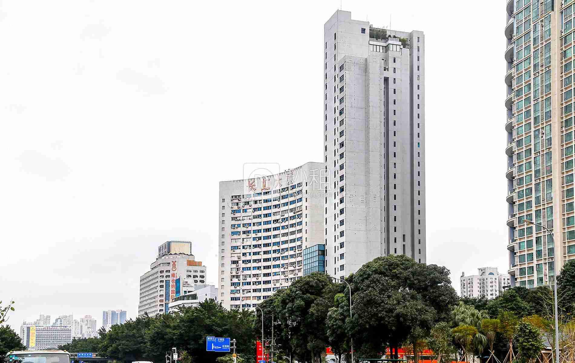 长虹大厦写字楼出租/招租/租赁,长虹大厦办公室出租/招租/租赁