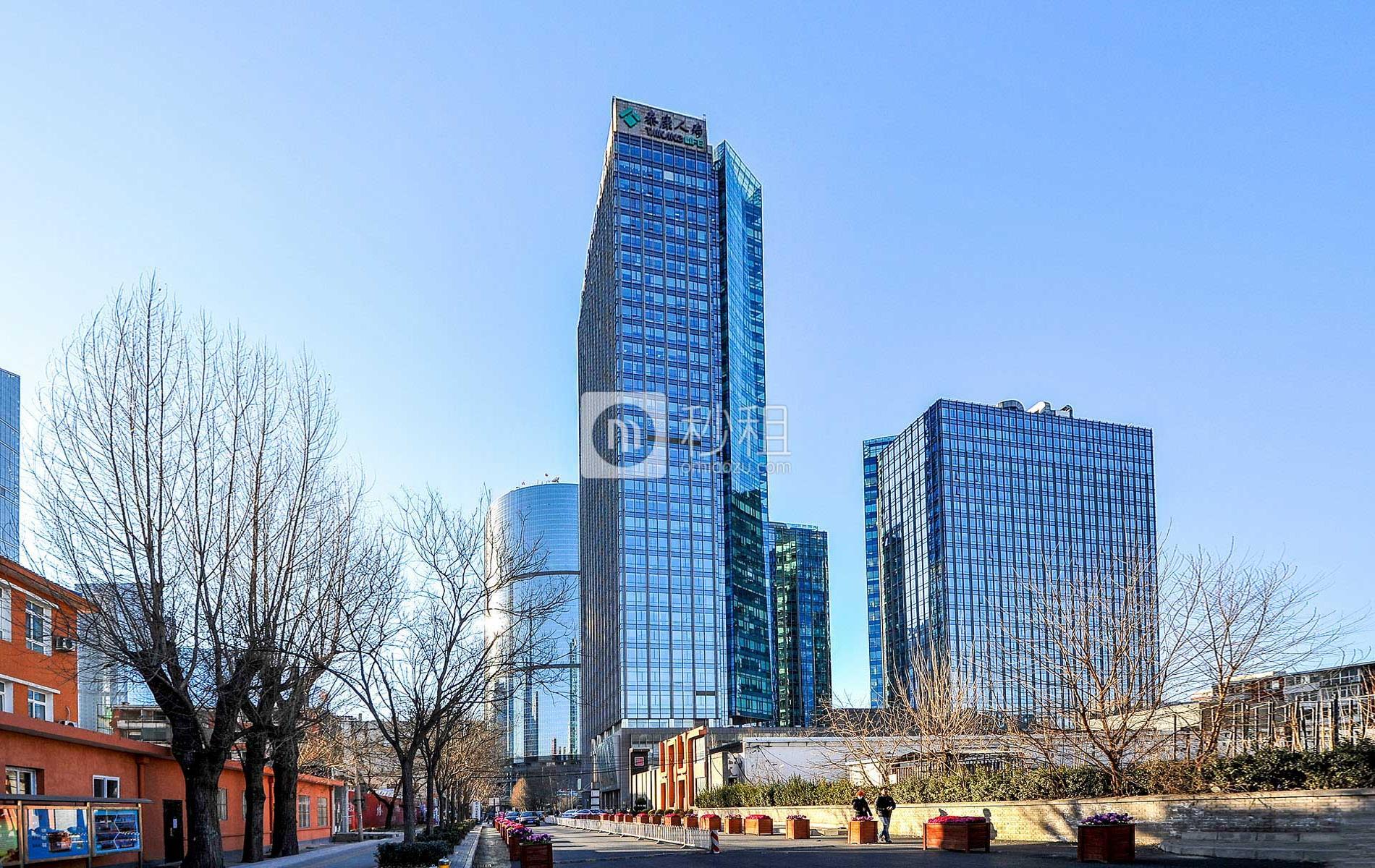 泰康金融大厦(CBD)