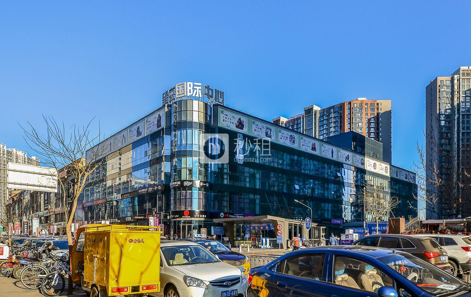 望京国际中心