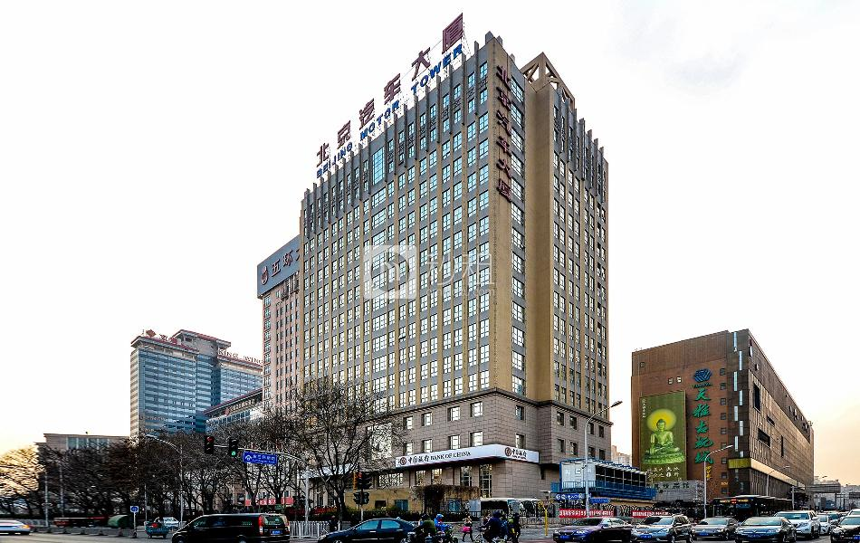 北京汽车大厦