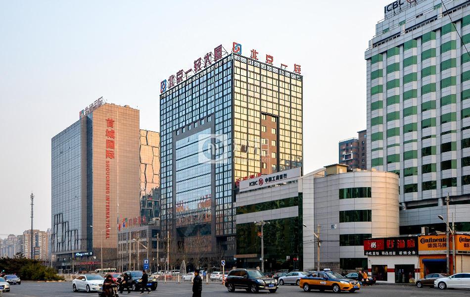 北京一轻大厦