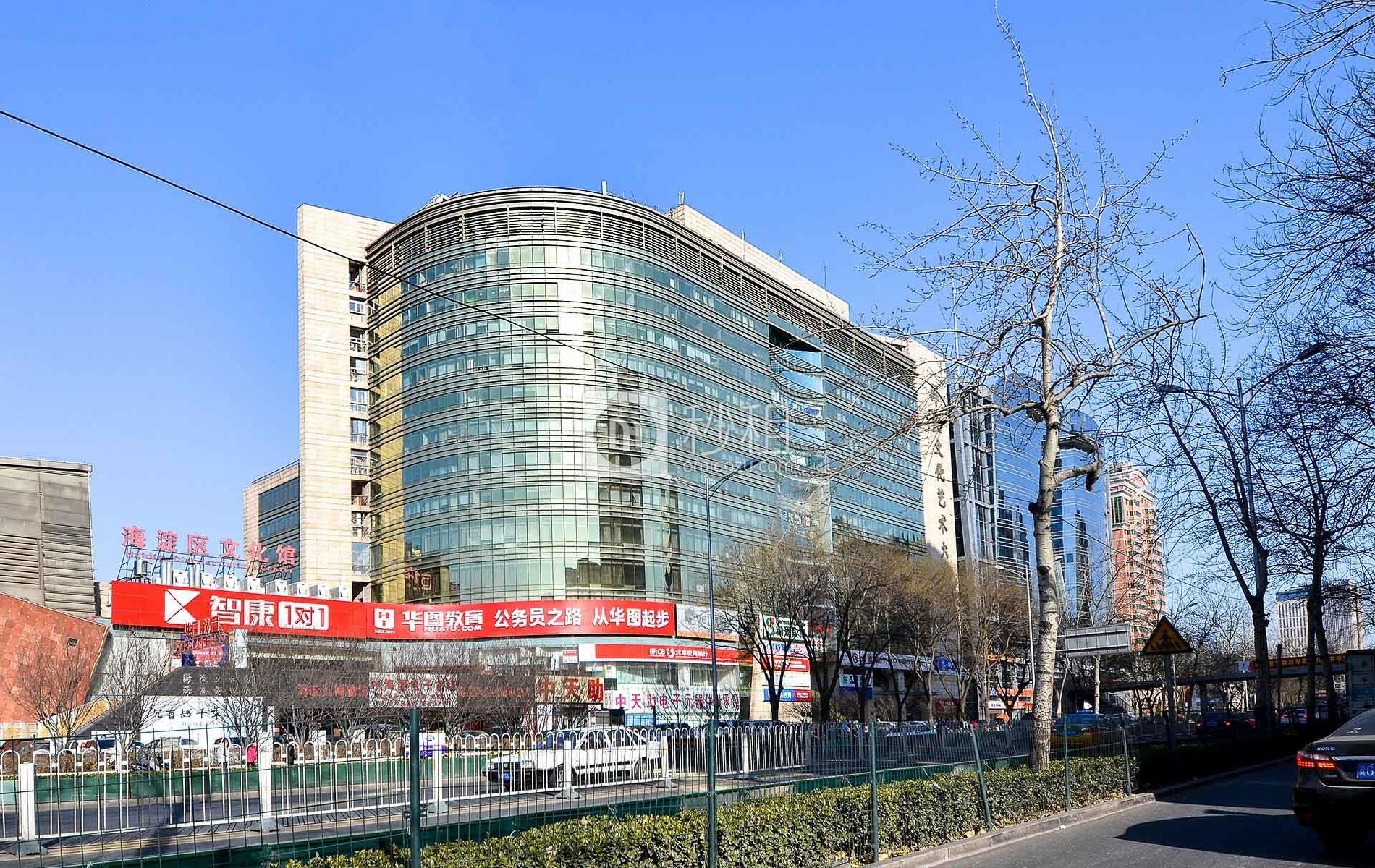 海淀文化艺术大厦
