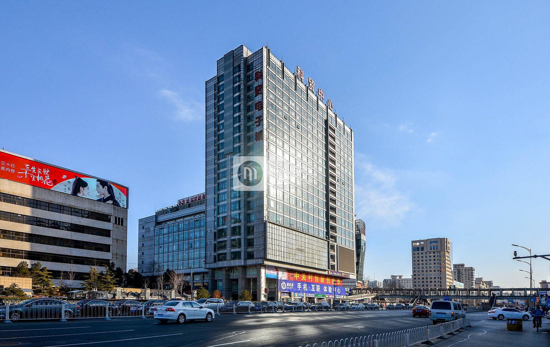 中关村科贸中心