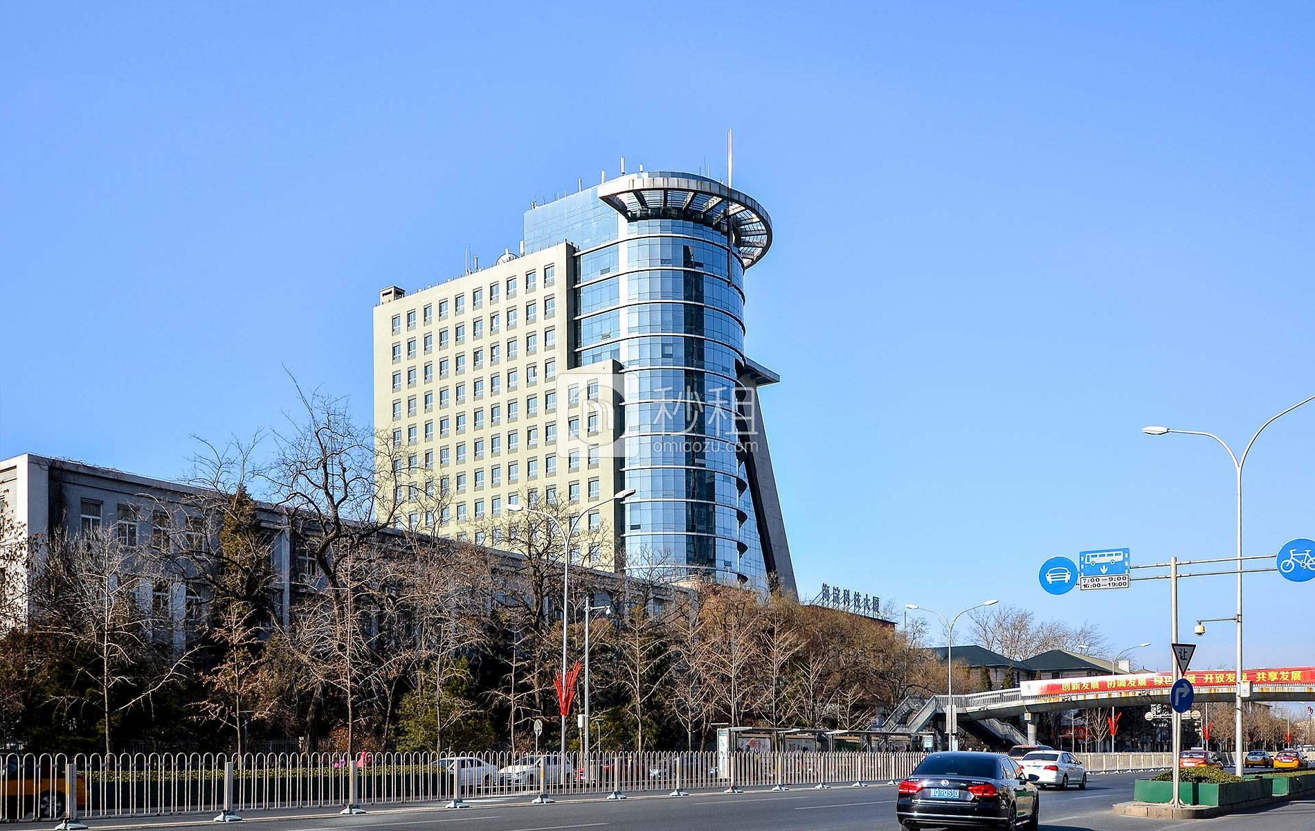 海淀科技大厦