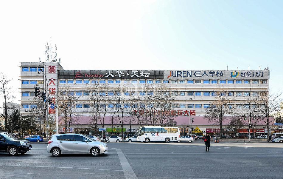 北京大华时尚科技大厦