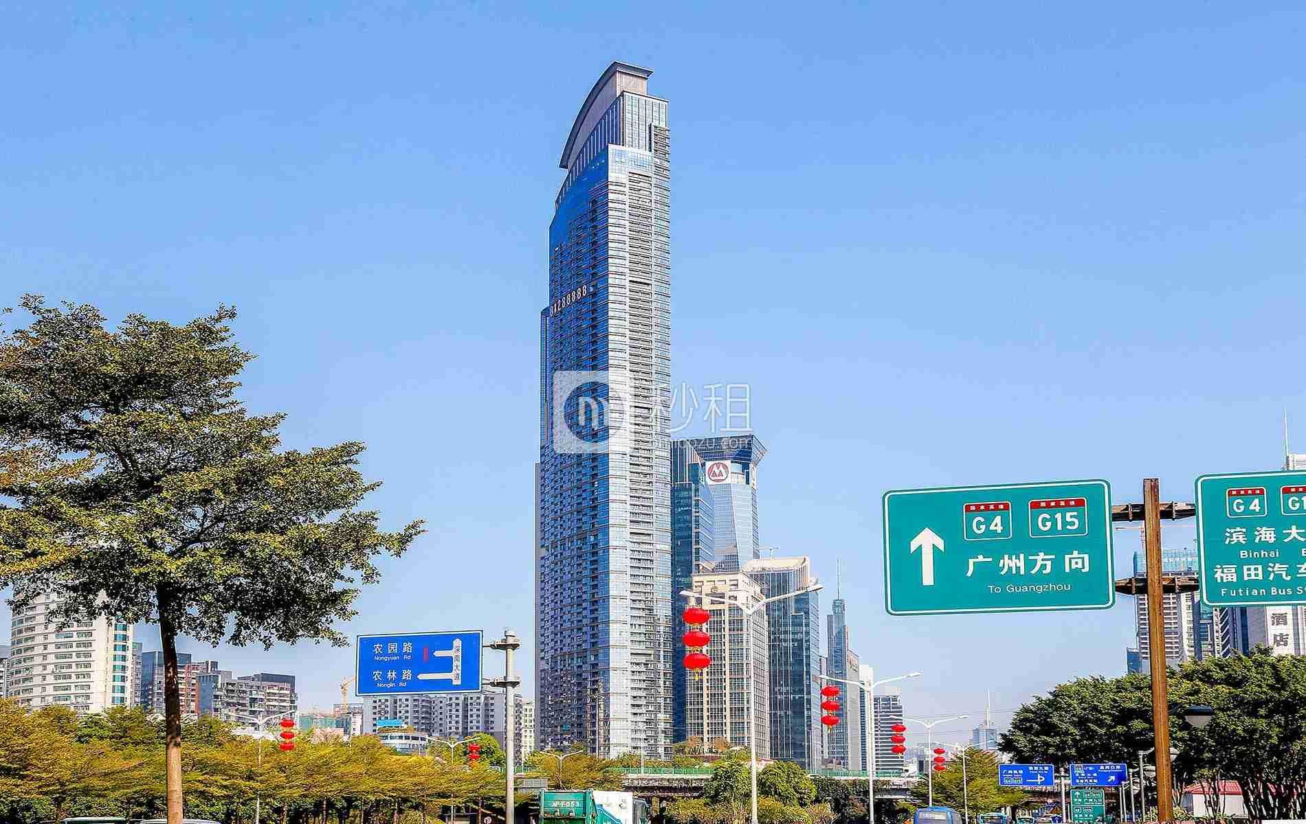 东海国际中心