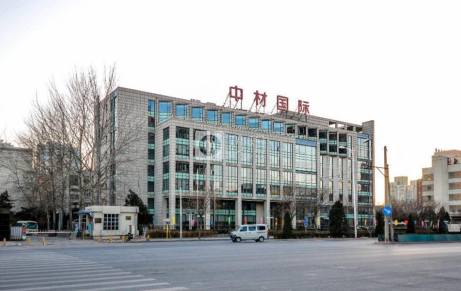 中材国际大厦