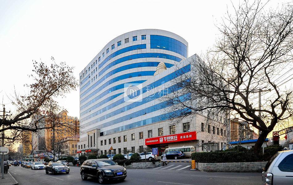 中国新时代大厦