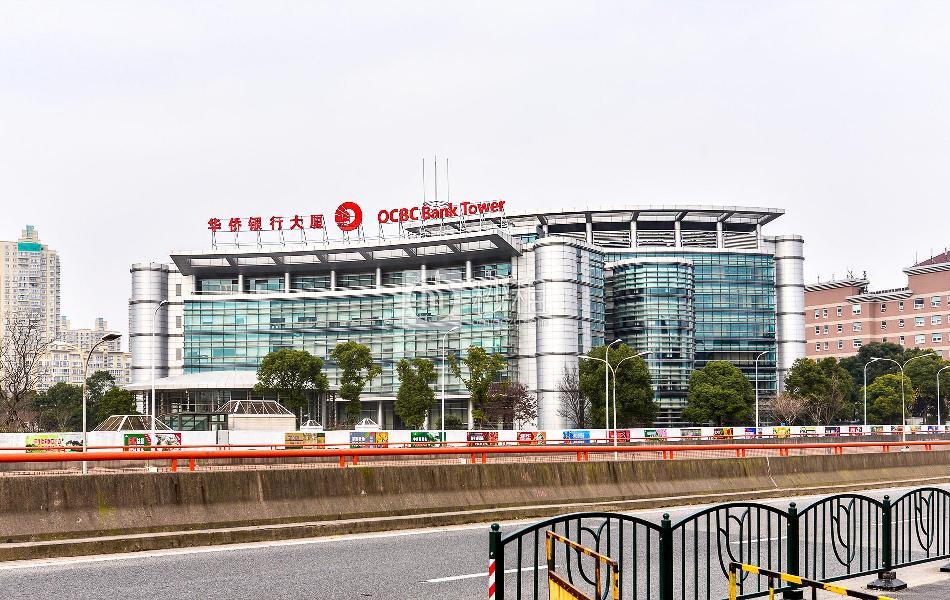 华侨银行大厦