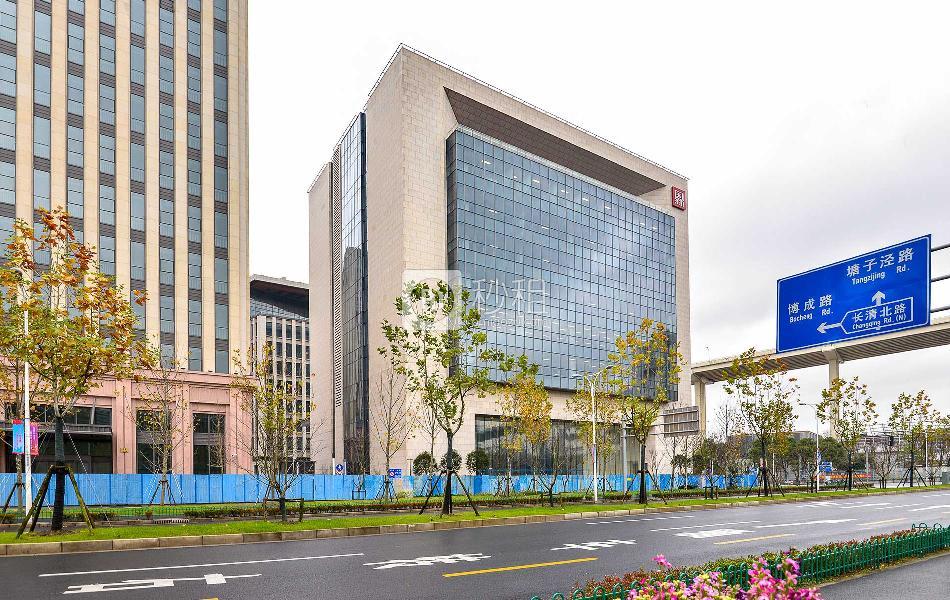 国新控股大厦
