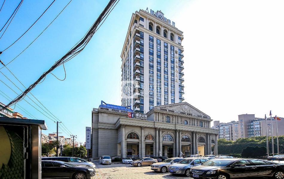 新海商务大厦