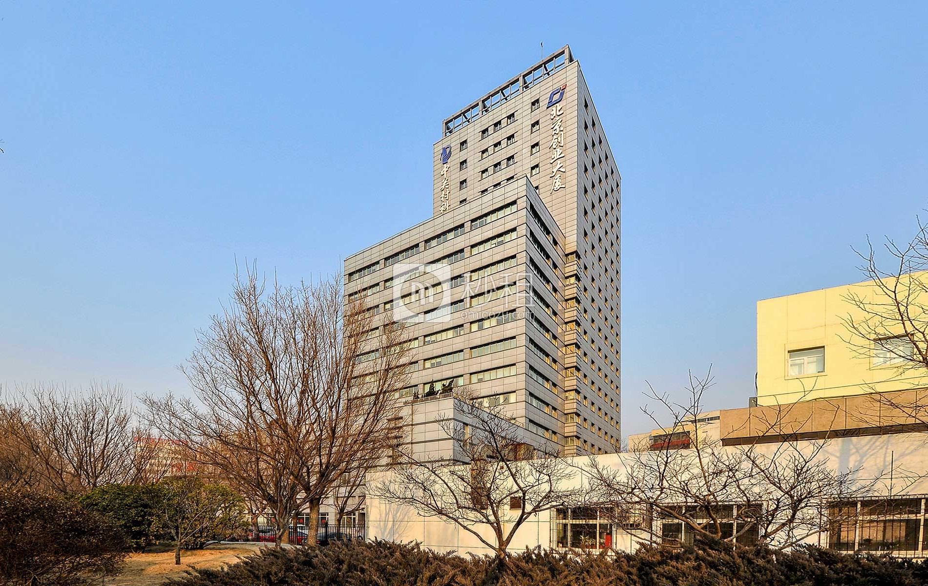 北京创业大厦