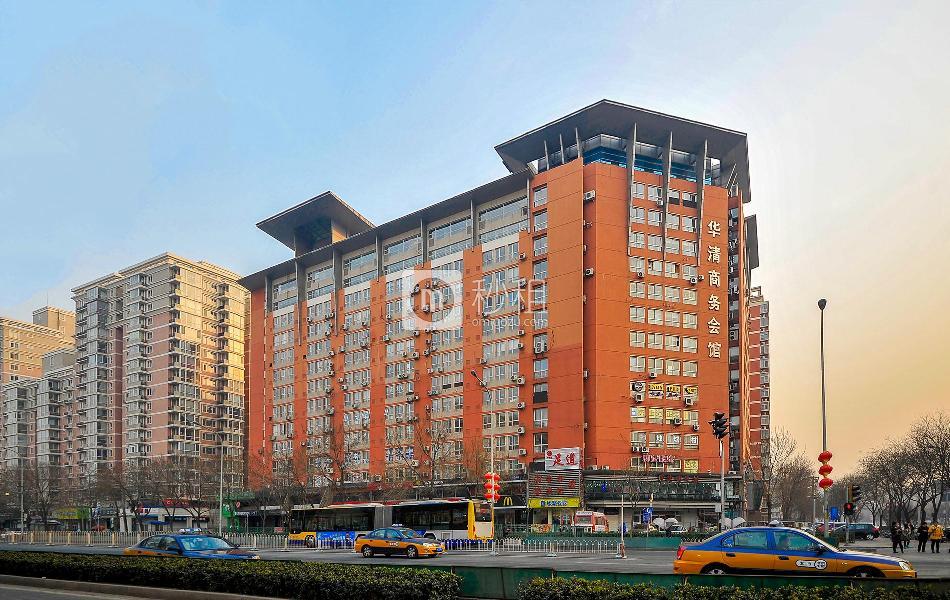 华清商务会馆