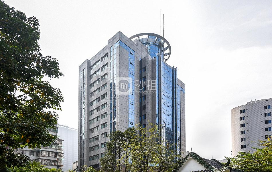 广东机械大厦