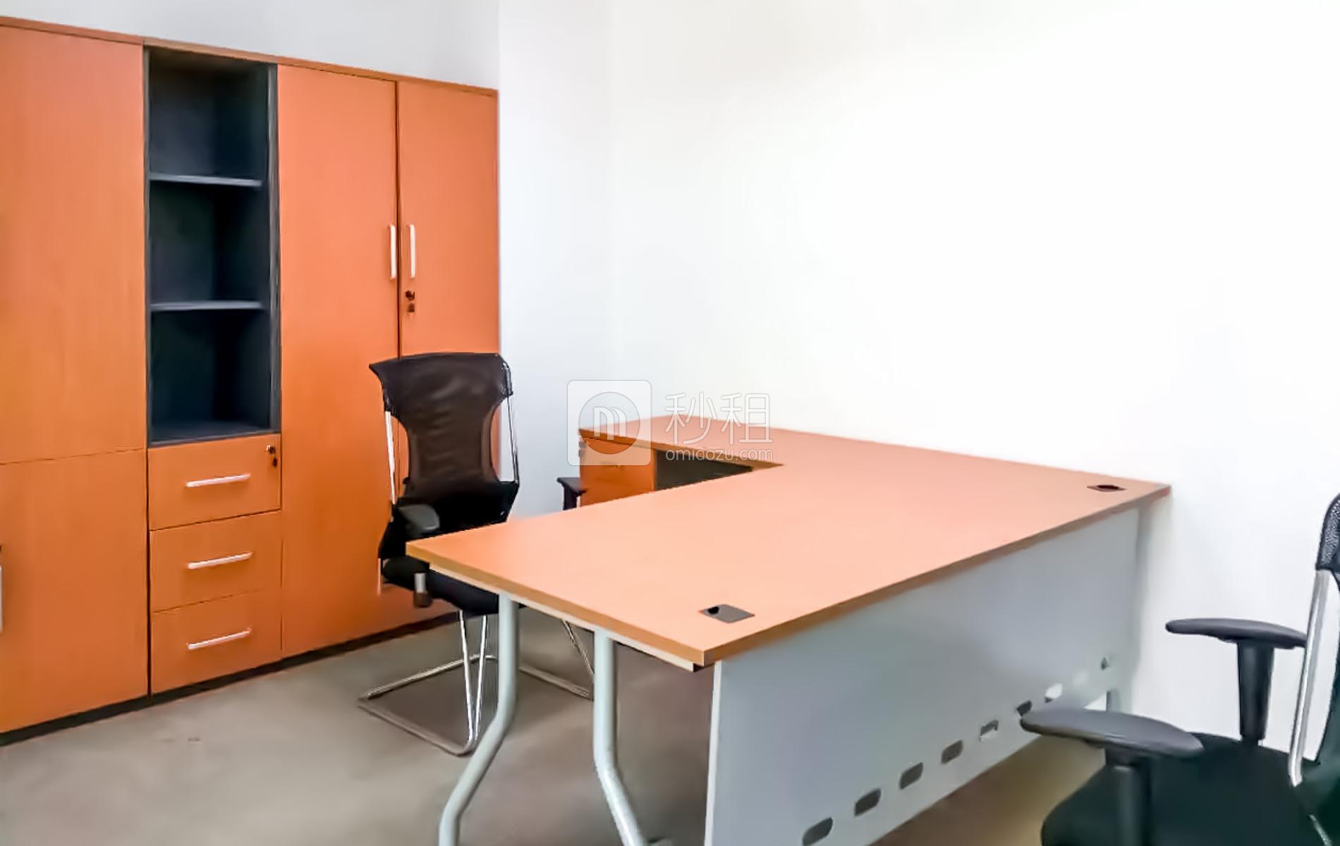 建外SOHO写字楼出租280平米精装办公室6元/m²/天