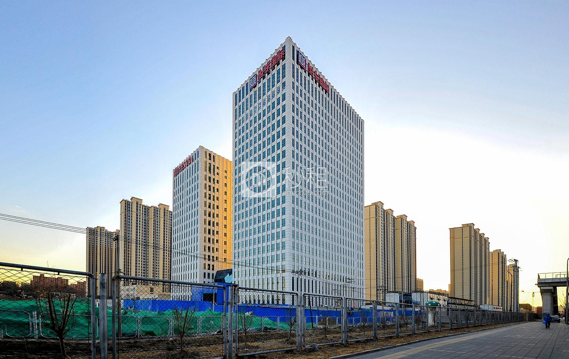 世东国际中心
