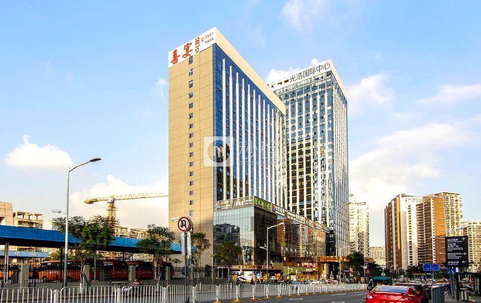 光浩國際中心